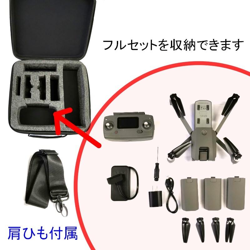 RSプロダクト 【フルコンボセット!】MJX MEW4-PRO【バッテリー3本+ケース+USB充電器】カメラ付きドローン【GPS搭載】mavic Anafi