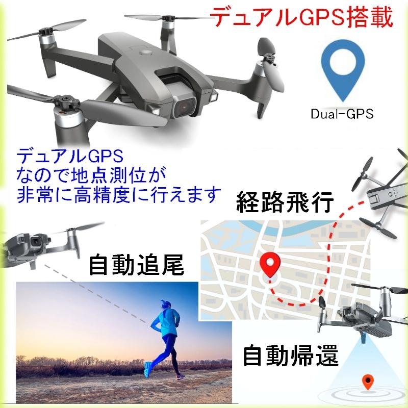 RSプロダクト 【フルコンボセット】MJX MEW4-PRO【バッテリー3本+ケース+USB充電器】カメラ付きドローン【GPS搭載!】mavic Anafi