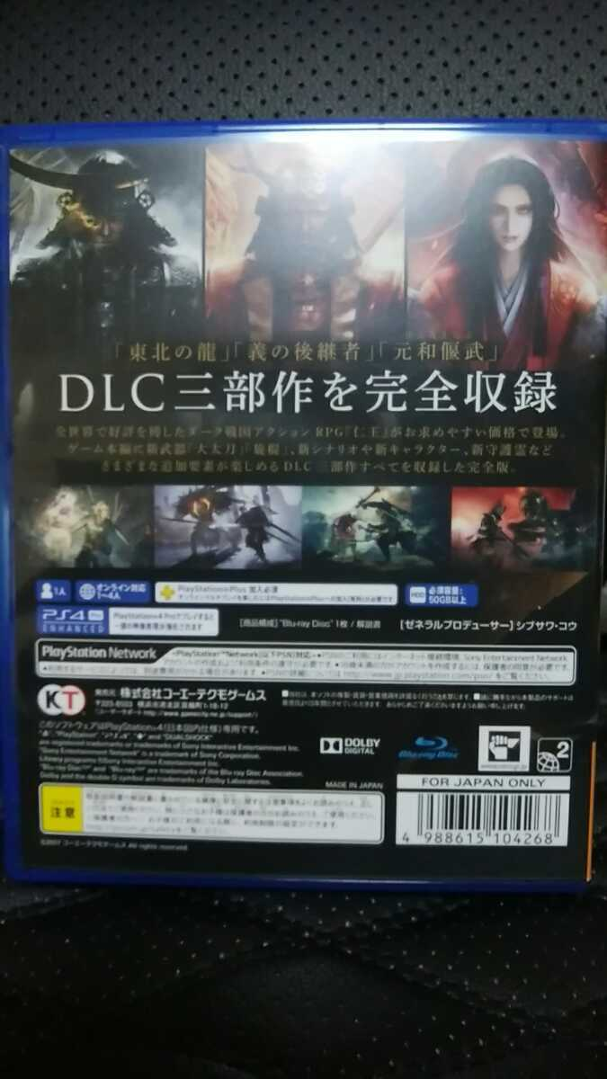 PS4 仁王 Complete Edition