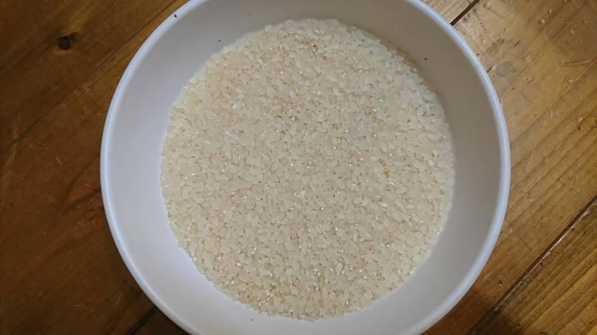 ☆ 令和2年産  新米 『有機鴨作』 農家直送 コシヒカリ 玄米30kg  無除草剤 無農薬 有機肥料栽培米☆_参考:白米