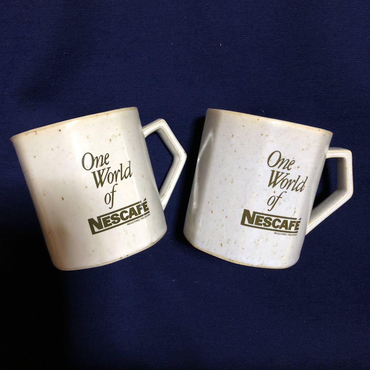 *昭和レトロ*激レア非売品 ネスカフェ NESCAFE マグカップ 2個セット ノベルティ 当時物_画像1