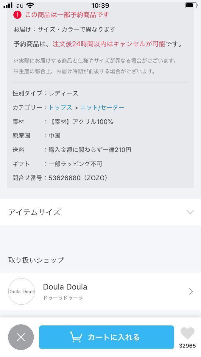 Diosfront  5分袖サマーリブニットトップス