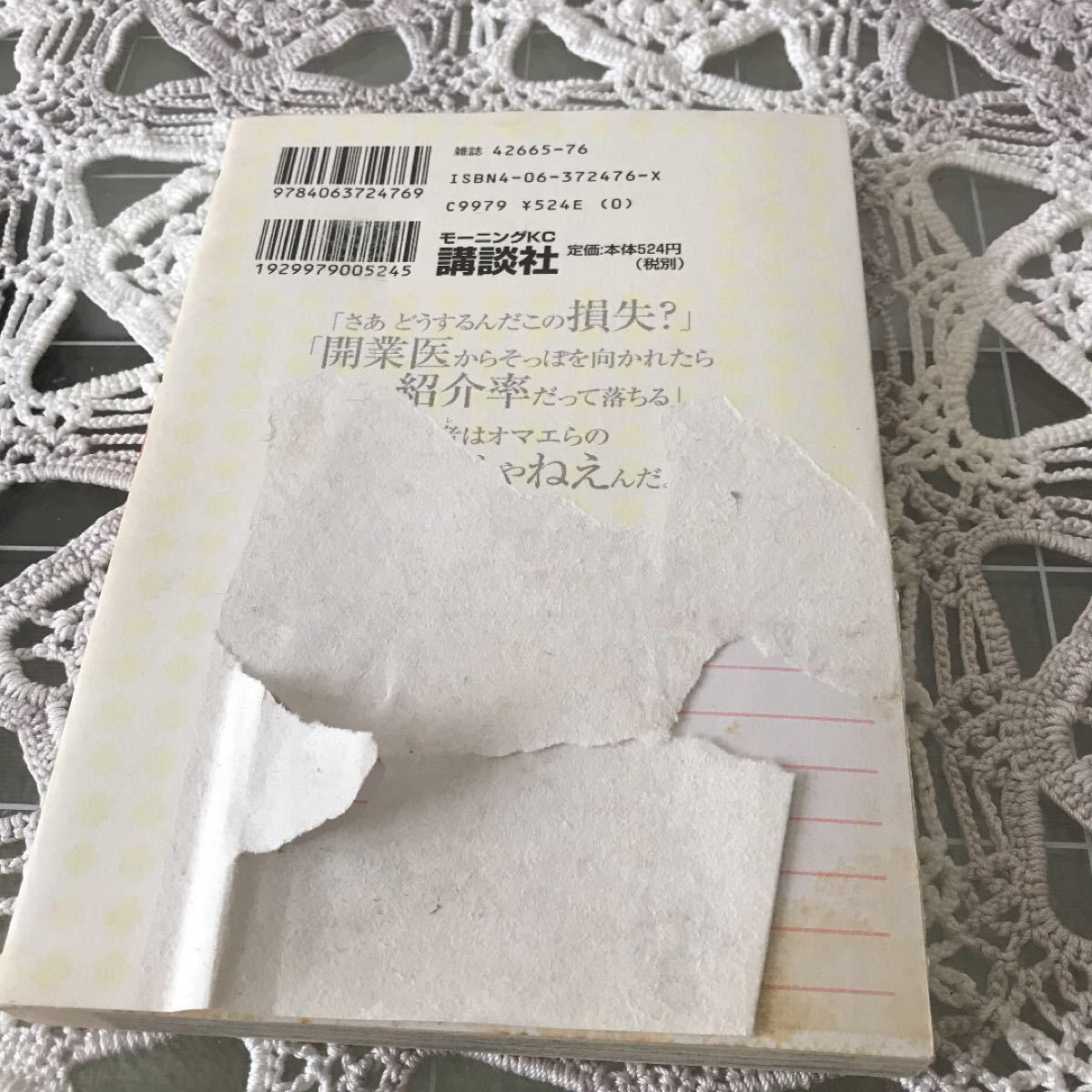 マンガ N's あおい 1〜10巻