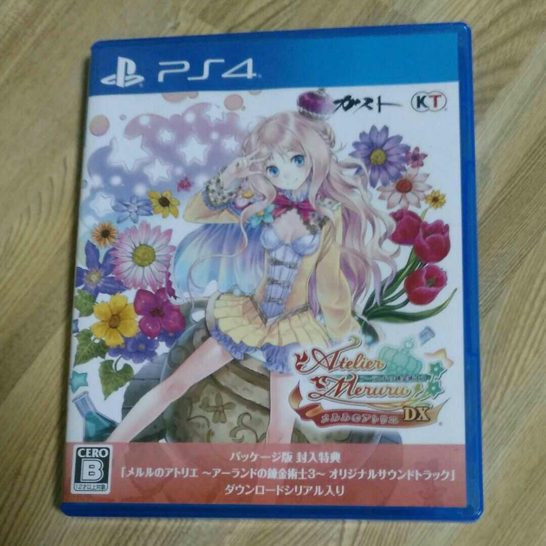 PS4 メルルのアトリエ ガスト コーエテクモゲームス