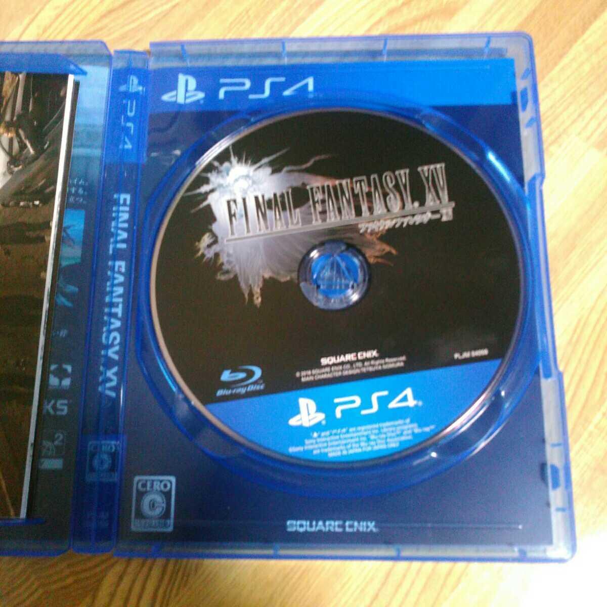 ファイナルファンタジー15 送料無料 匿名配送 即決 PS4 スクウェアエニックス