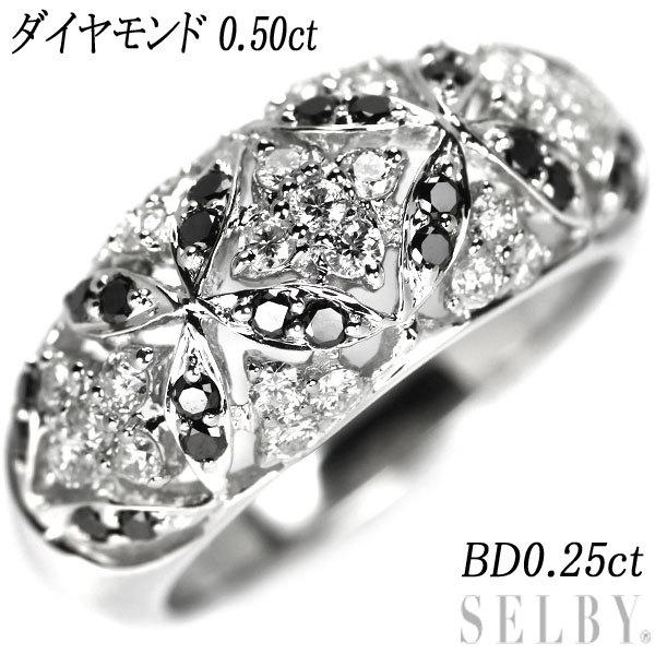 1円~ K18WG ブラック ダイヤ ダイヤモンド リング BD0.25ct D0.50ct SELBY