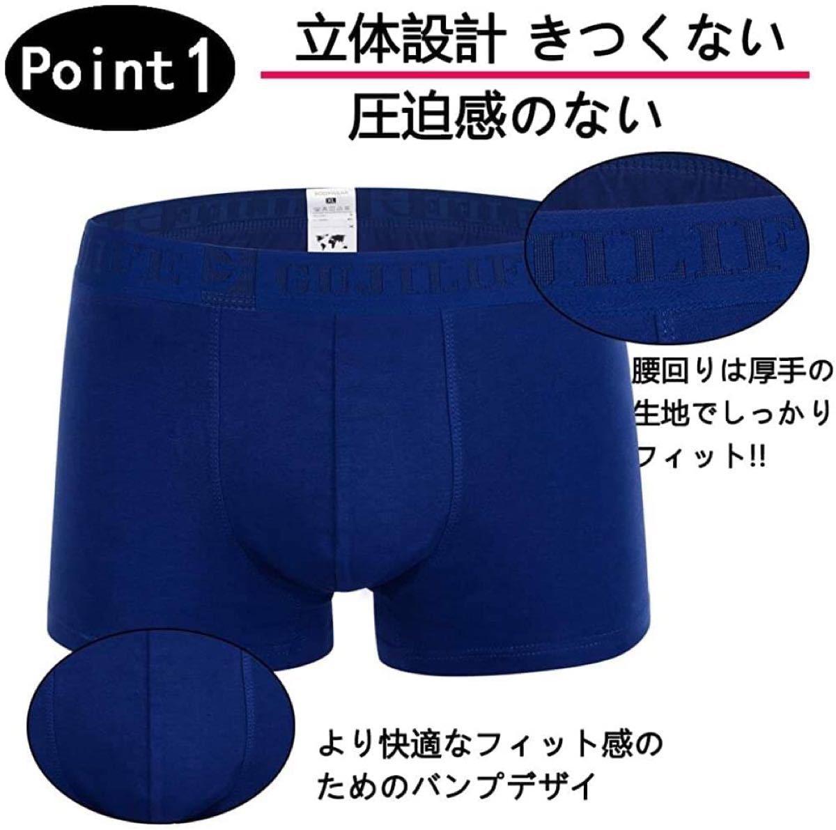 ボクサーパンツ メンズ ボクサーブリーフ 4枚セット