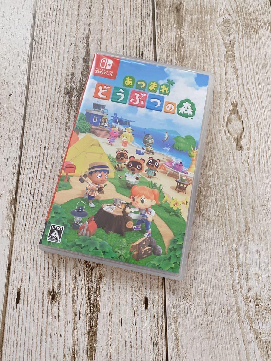 新品*。Nintendo Switchソフト あつまれどうぶつの森