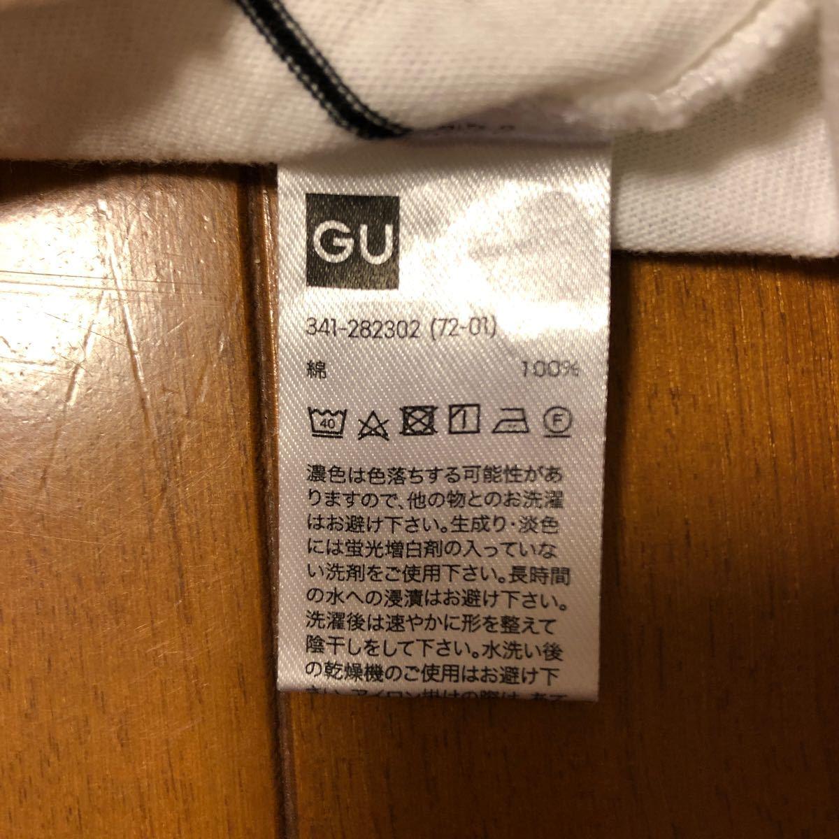 ボーダーTシャツ   半袖Tシャツ