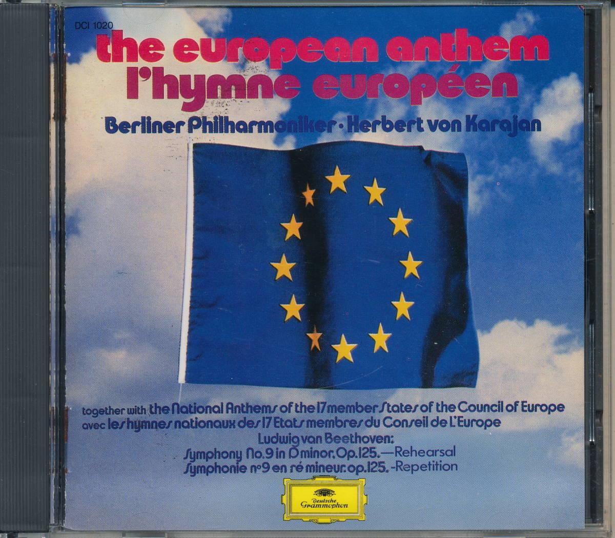 ヨーロッパ讃歌 ほか/ベートーヴェン:交響曲第9番(リハーサル)、カラヤン指揮/ベルリン・フィル管弦楽団、国内盤(非売品)CD/ゴールドCD_画像1