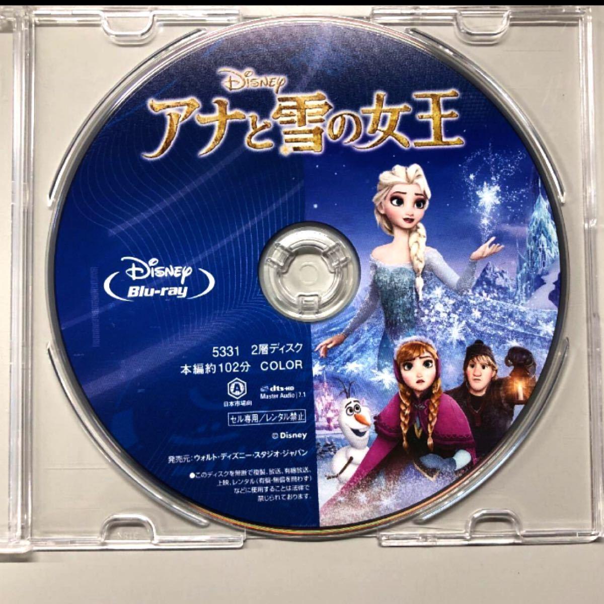 アナと雪の女王 1作目、2作目ブルーレイセット