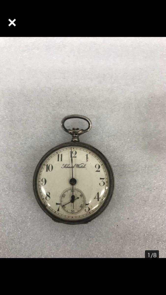 R.SCHMID アール・シュミッド 懐中時計 NEUCHATEL 0.800刻印 銀製 シルバー 手巻 騎士