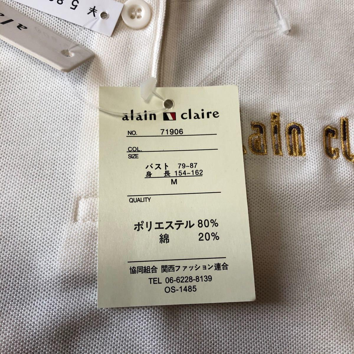 ポロシャツ 半袖 レディースM