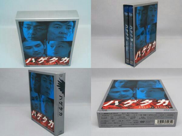 ハゲタカ Blu-ray Disc BOX(Blu-ray Disc)_画像2