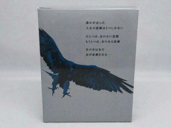 ハゲタカ Blu-ray Disc BOX(Blu-ray Disc)_画像3
