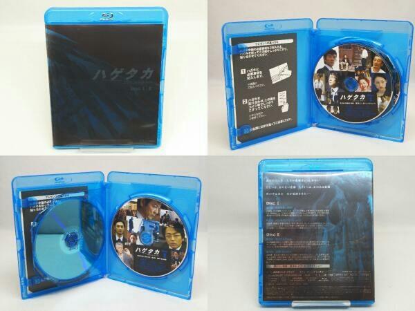 ハゲタカ Blu-ray Disc BOX(Blu-ray Disc)_画像4