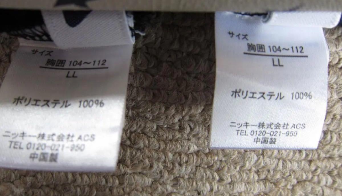 【新品】FILA メンズ 半袖Tシャツ 2枚セット