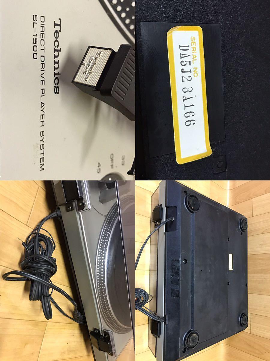長野発!希少、当時物!Technics SL-1500 ターンテーブル レコードプレーヤー 現状ジャンク品_画像10