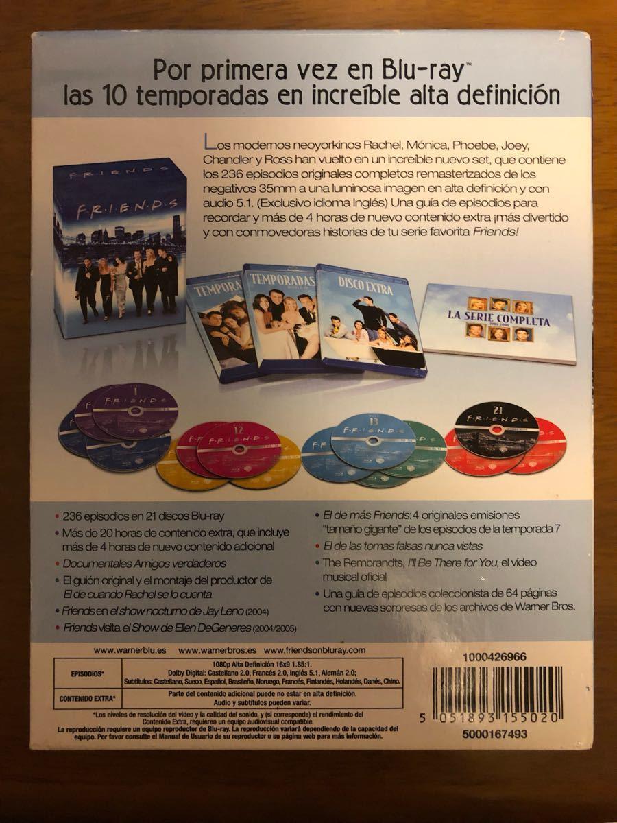 フレンズ Blu-ray コンプリート