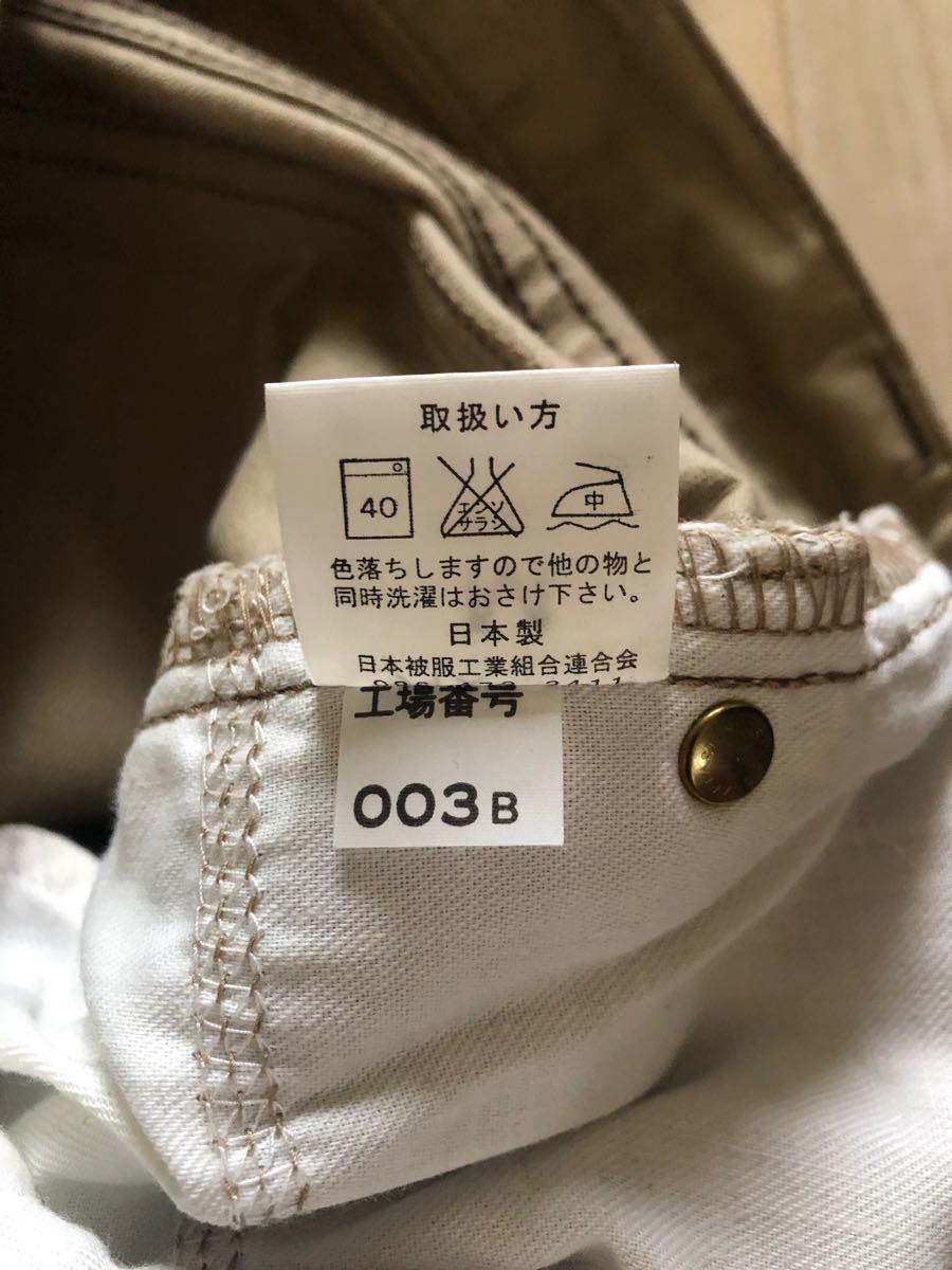 カーゴパンツ ワークパンツ 日本被服工業組合連合会