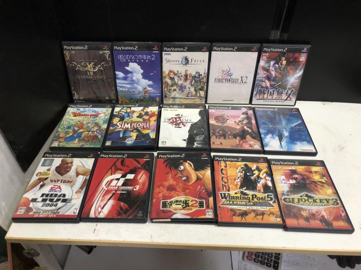 PS2 ゲームソフト 15本セット ぼくのなつやすみ2 ETERNAL STORY Ⅰ・Ⅱ 等 動作未確認 ジャンク扱い 格安売り切りスタート ま_画像1