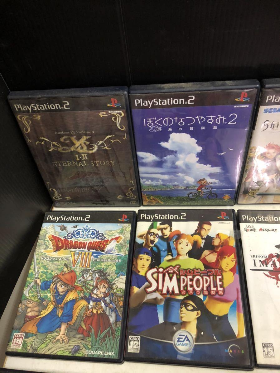 PS2 ゲームソフト 15本セット ぼくのなつやすみ2 ETERNAL STORY Ⅰ・Ⅱ 等 動作未確認 ジャンク扱い 格安売り切りスタート ま_画像2