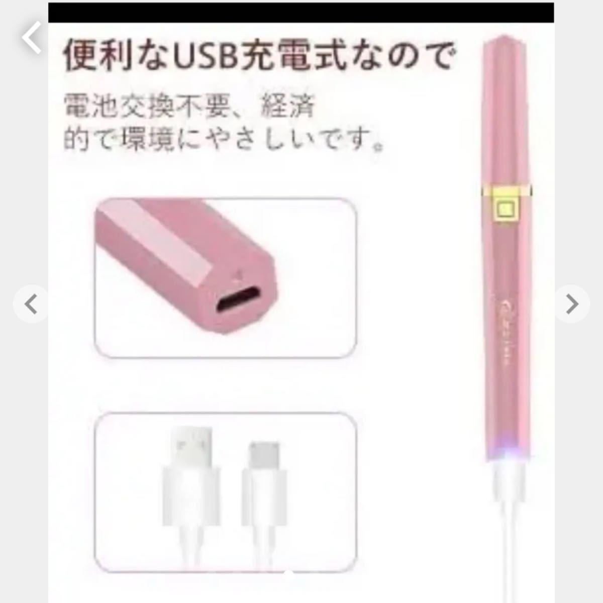 眉毛シェーバー USB充電式 眉毛カッター 眉毛剃り 女性 男性