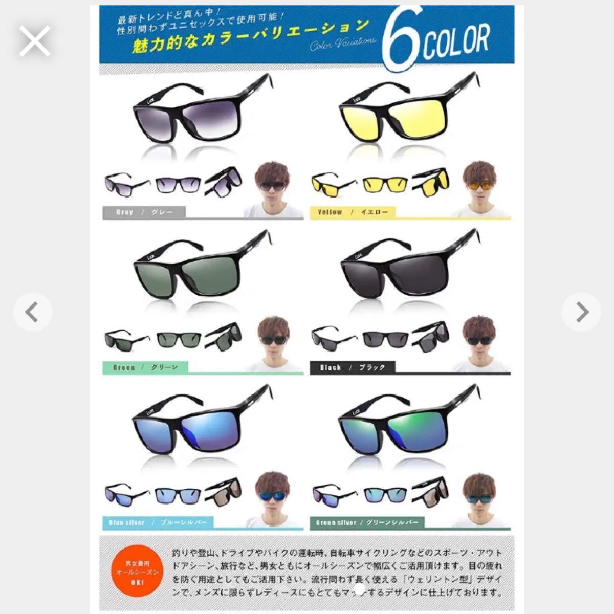 サングラス スポーツ 偏光レンズ UV400 専用BOX付 グリーンシルバー