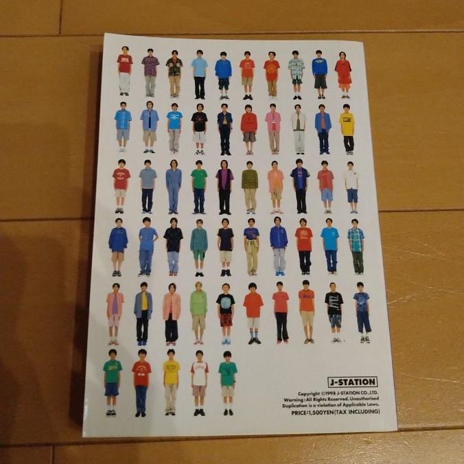 ジャニーズ ジュニア名鑑 vol.4