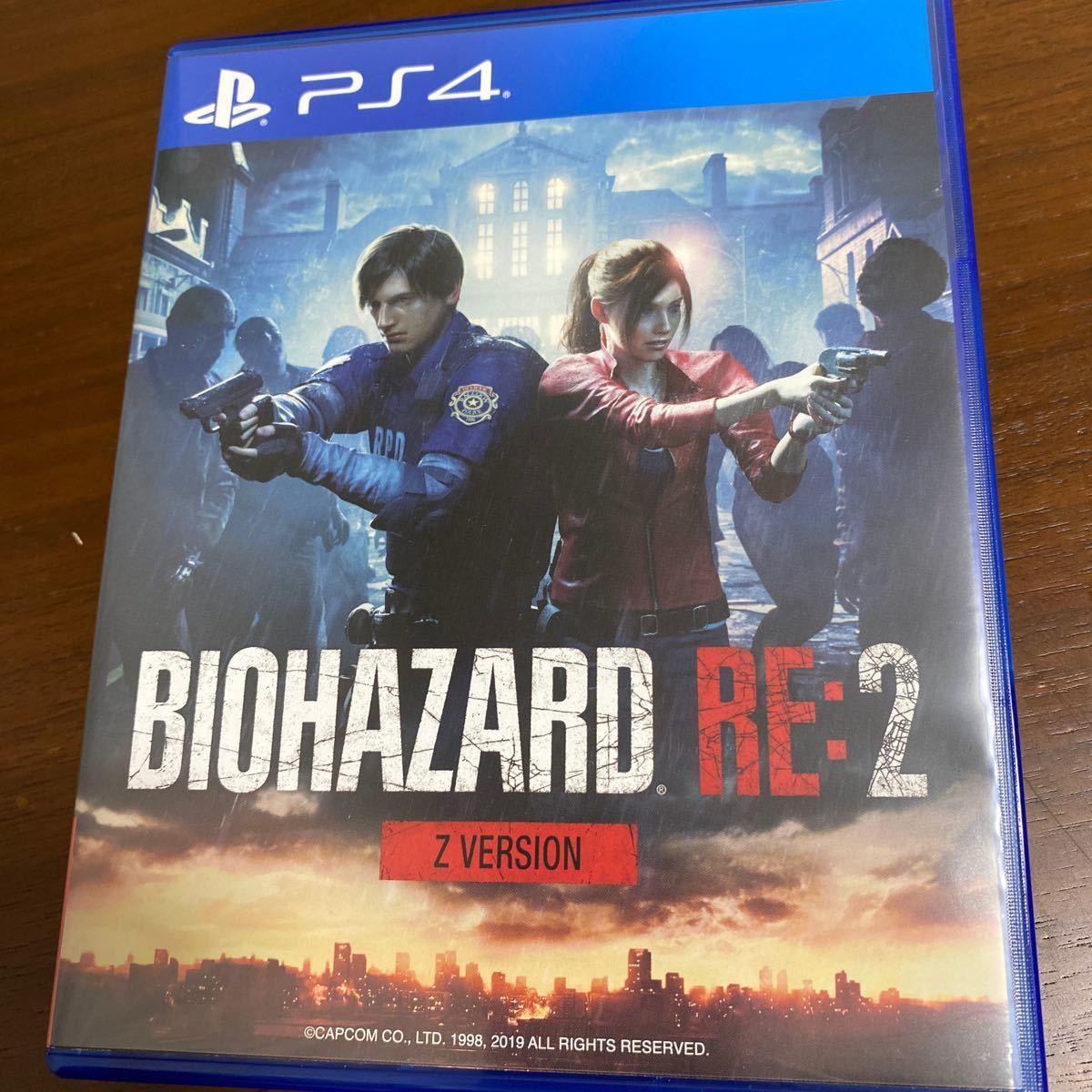 PS4 バイオハザードRE:2 バイオハザードRE2