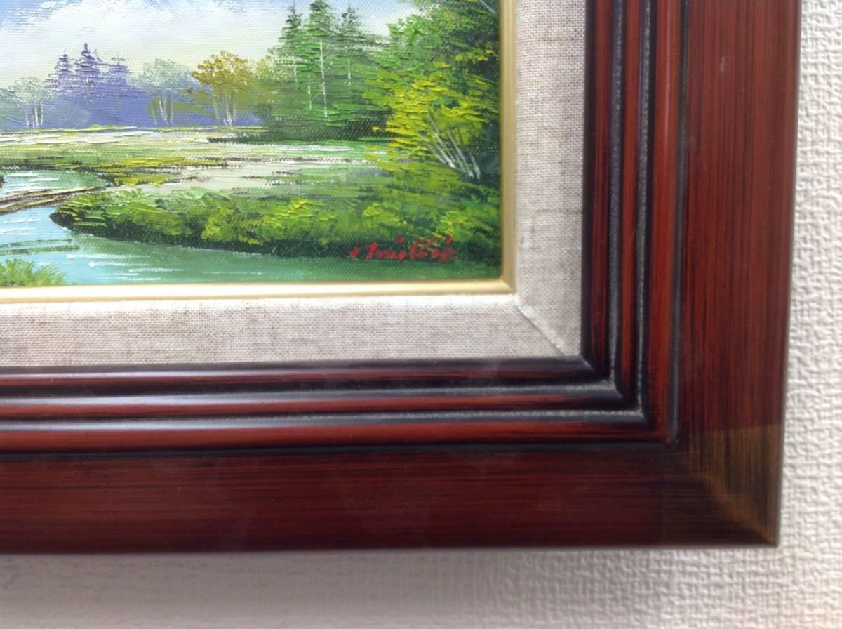 肉質油絵 横 特寸法 奥白川の清流 額装仕上げ品 道尾画伯一号 30000円評価