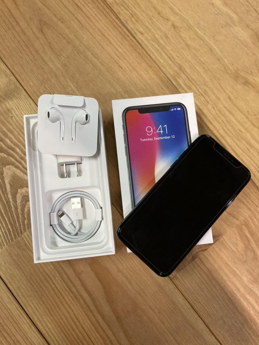 SIMフリー iPhone X スペースグレイ 付属品 Apple 64GB