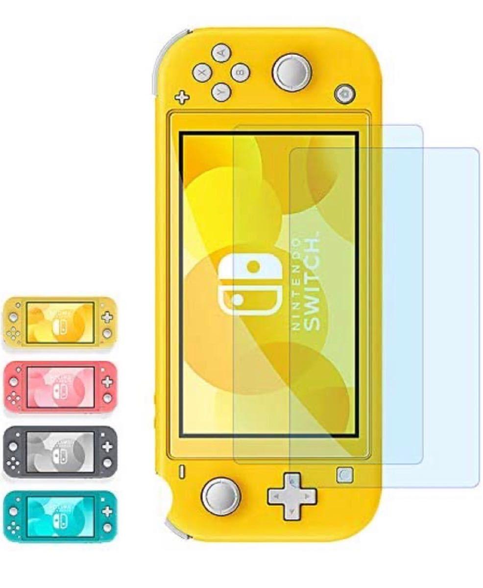 Nintendo Switch Lite 用液晶保護フィルム 2枚入り目の保護ガ