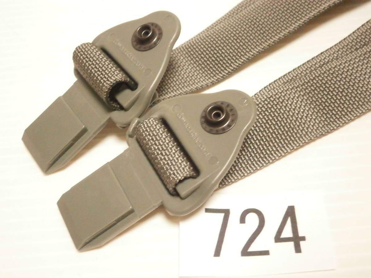 ☆724 米軍放出品 未使用 ACU ラージラックサック・アサルトパック用、ロアーストラップ 2本セット downeastinc.com_画像4