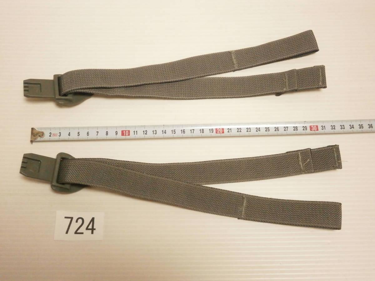 ☆724 米軍放出品 未使用 ACU ラージラックサック・アサルトパック用、ロアーストラップ 2本セット downeastinc.com_画像2