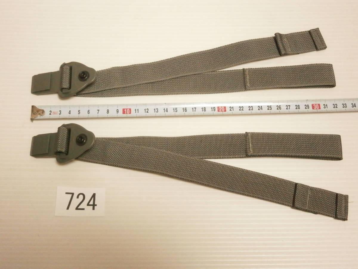 ☆724 米軍放出品 未使用 ACU ラージラックサック・アサルトパック用、ロアーストラップ 2本セット downeastinc.com_画像1