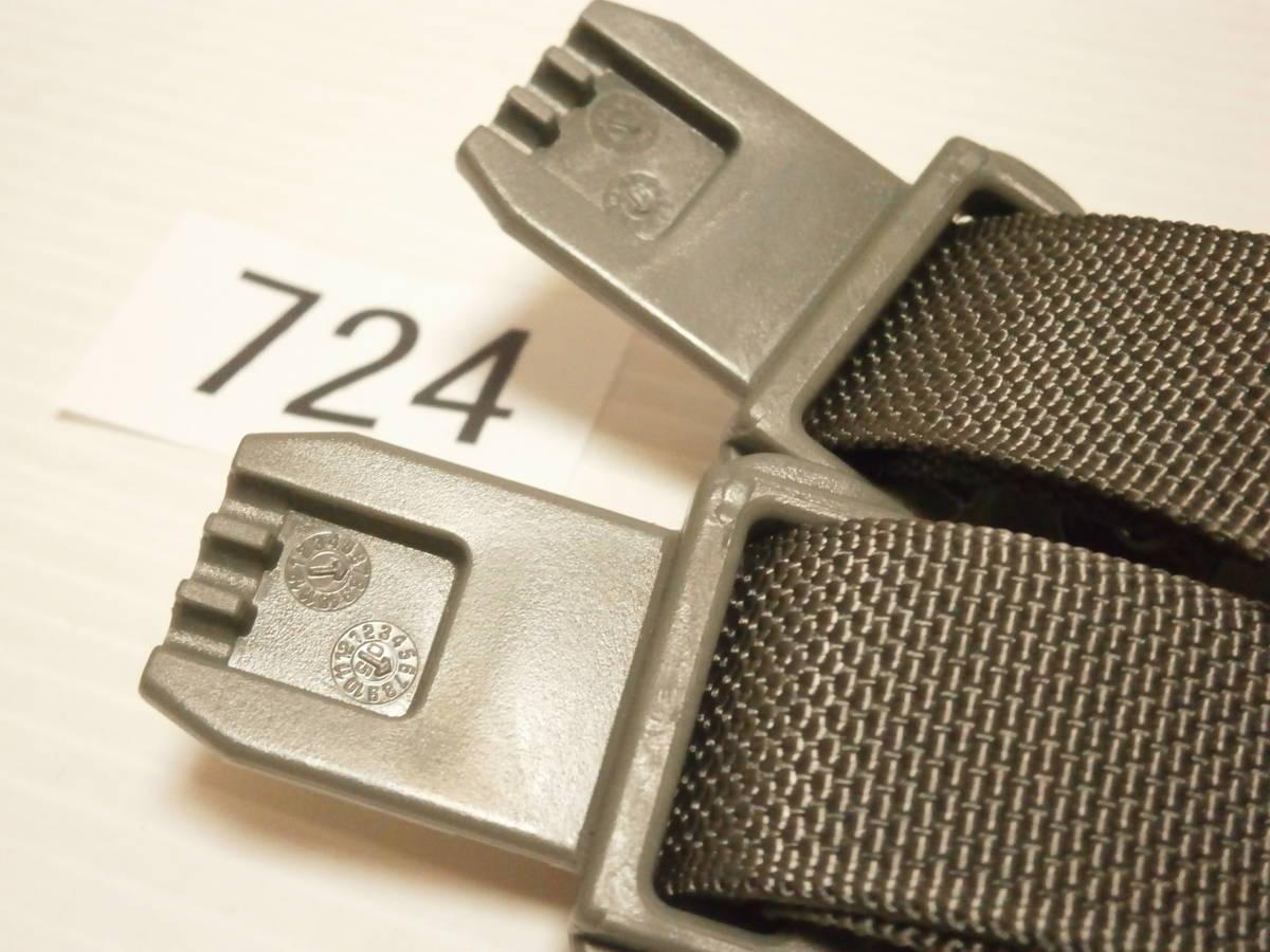 ☆724 米軍放出品 未使用 ACU ラージラックサック・アサルトパック用、ロアーストラップ 2本セット downeastinc.com_画像5