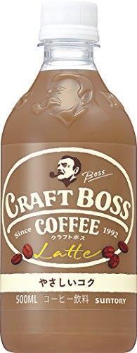 サントリー コーヒー クラフトボス ラテ 500ml×24本_画像1