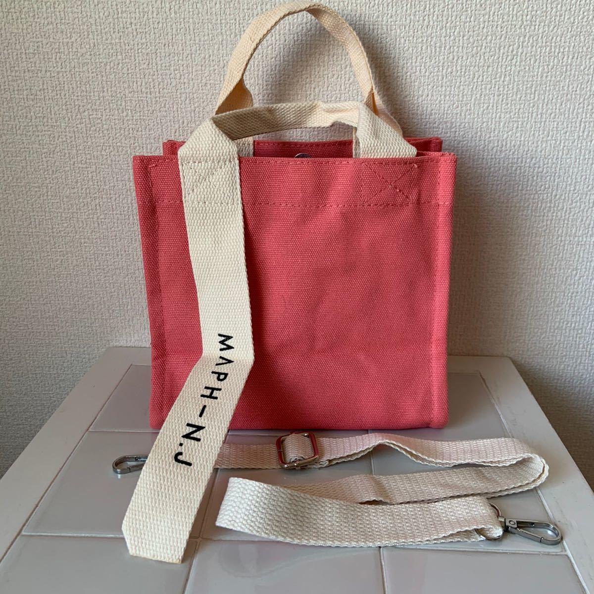 トートバッグ ピンク ミニトート ミニバッグ キャンバス トート 2way 韓国