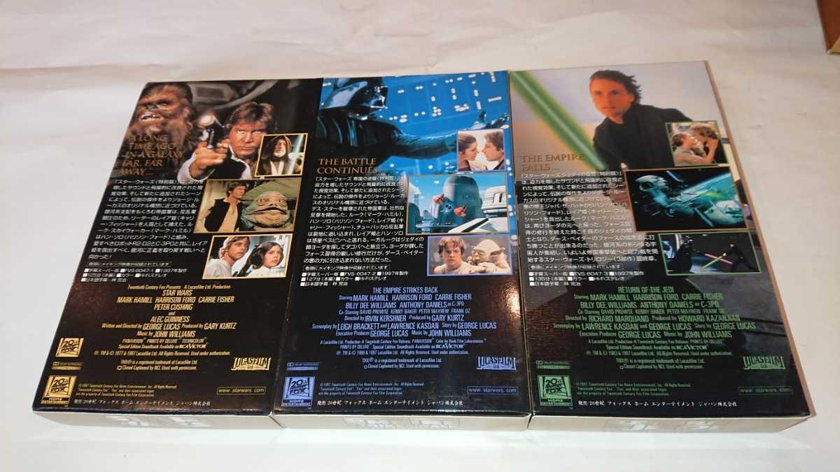 1円スタート! 昭和レトロ スターウォーズ トリロジーボックス スペシャルエディション VHS ビデオ _画像4