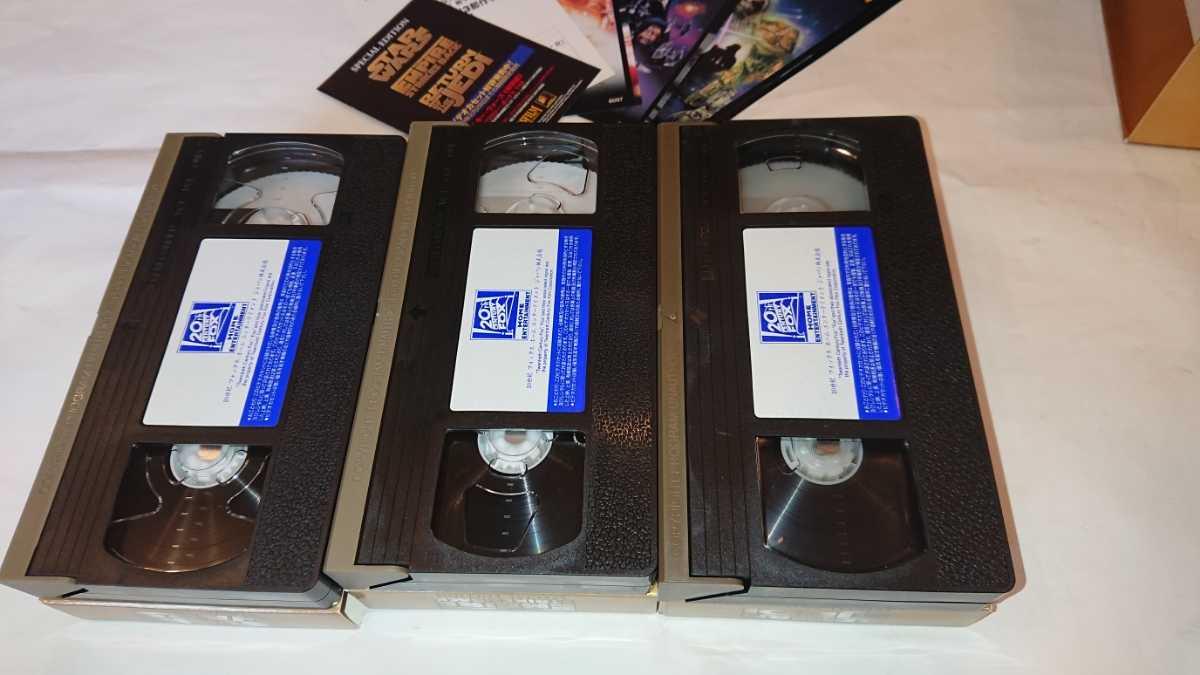 1円スタート! 昭和レトロ スターウォーズ トリロジーボックス スペシャルエディション VHS ビデオ _画像6