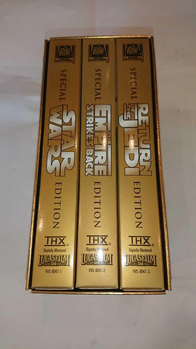 1円スタート! 昭和レトロ スターウォーズ トリロジーボックス スペシャルエディション VHS ビデオ _画像2