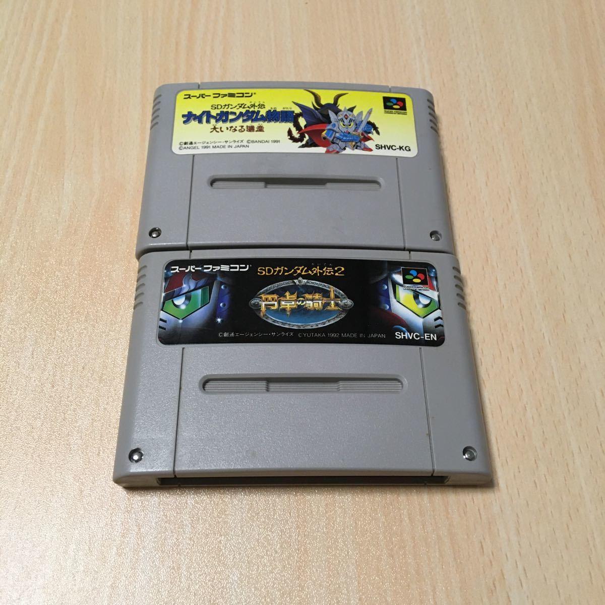 ナイトガンダム 物語 円卓の騎士 スーパーファミコン