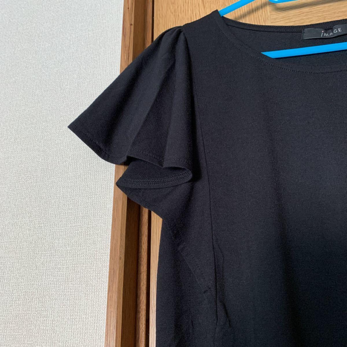 袖フリルTシャツ カットソー ブラック