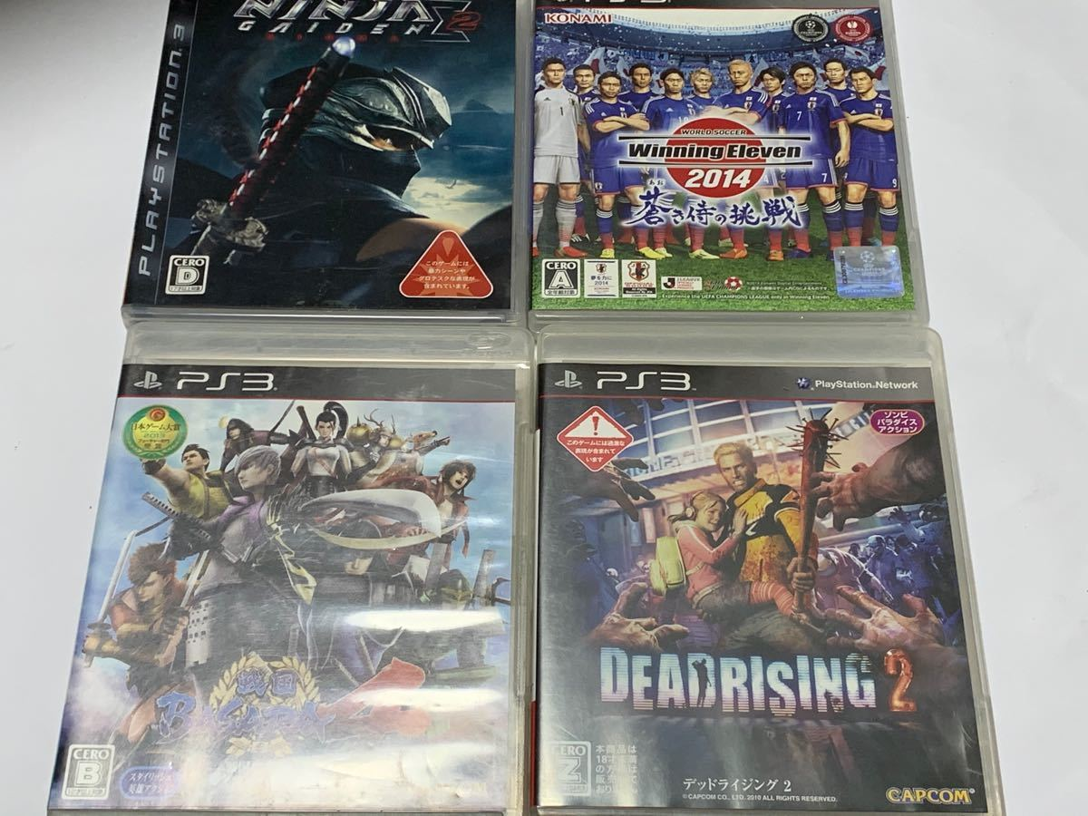PlayStation3 PS3 本体 CECH-2100A ソフト9本セット
