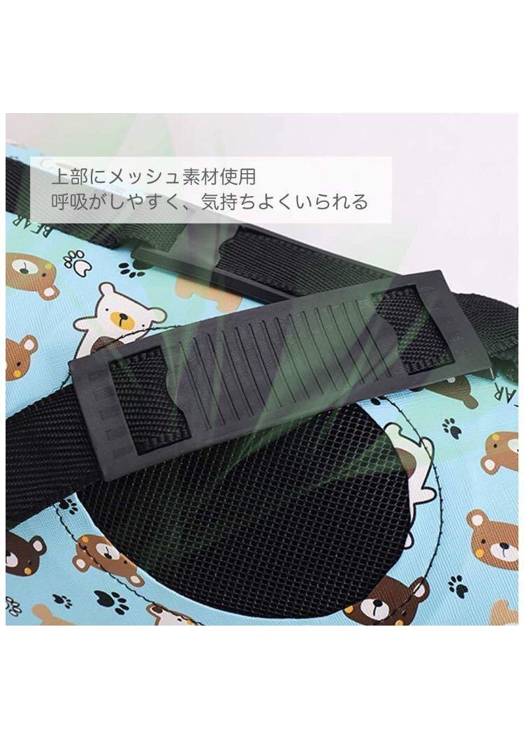 ペットキャリーバッグ 軽量 小型犬 ショルダー 肩掛け 手提げ お出かけバッグ メッシュ 折りたたみ 通気性抜群 (クリーム色小熊柄, M)