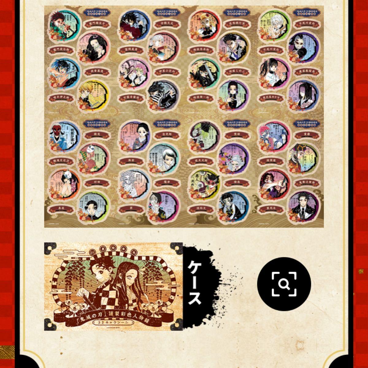 【新品・未開封】鬼滅の刃20・最新21巻ダブル特装版2冊セット!発売日本日発送!