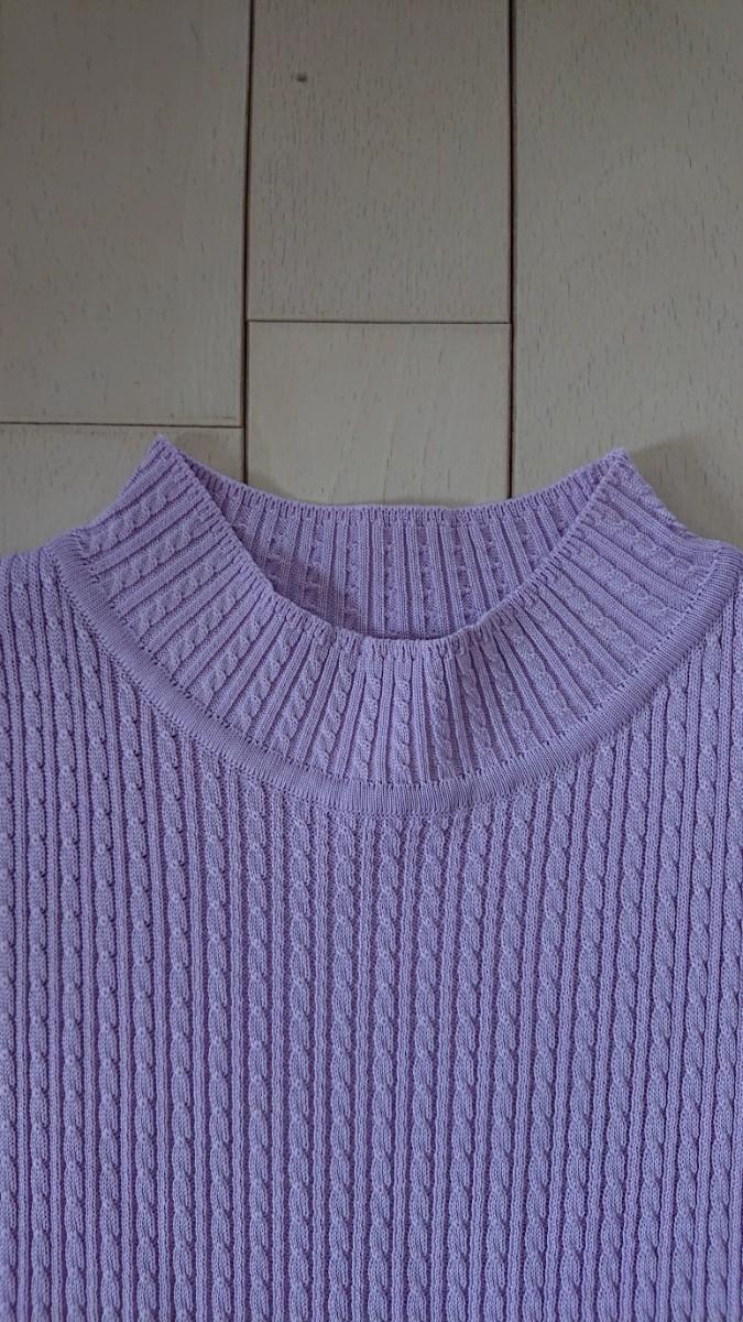 サマー ニットセーター