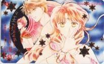 [Telephone card] Fushigi Yugi Yuu Watase Yujo Yoshishu Shogakukan Comics 3SGE-H0012 unused · A rank