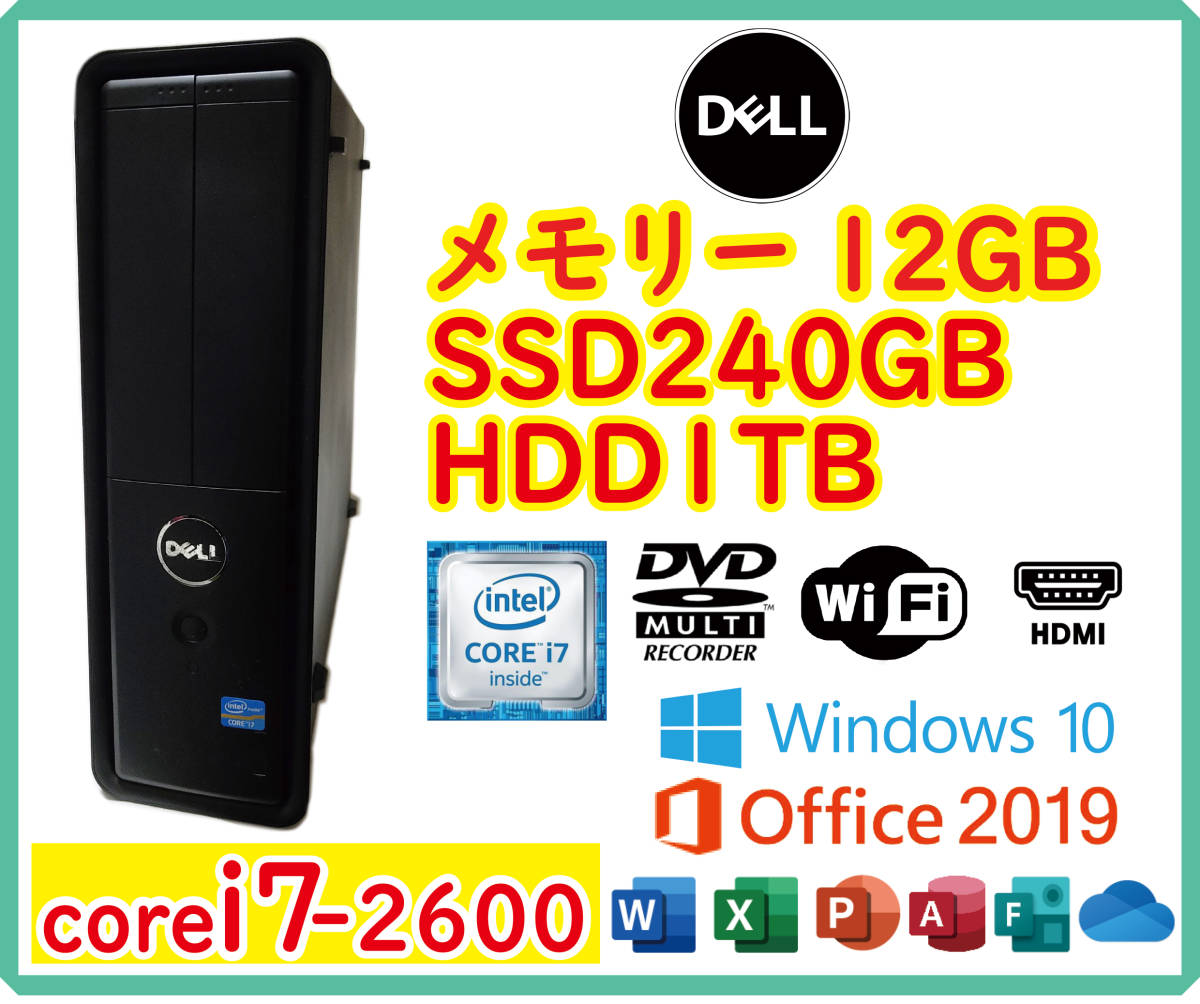 ★スリムPC★超高速 i7(3.8Gx8)/新品SSD240GB+大容量HDD1TB/メモリ12GB/Wi-Fi/Win10/Office2019/HDMI/領収証可★Dell Inspiron 620s改★